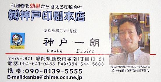 kanbe-print