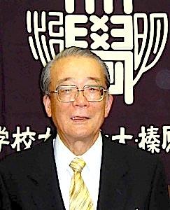 yanagihara3-243x300
